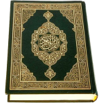 Download Al-Quran (Free) 3.3.2 Free Download APK,APP2019