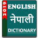 Download English to Nepali Dictionary Offline 2019 4.9 Free Download APK,APP2019