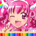 Download How To Color Pretty Cure 1.0 Free Download APK,APP2019