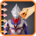 Download How To Draw Ultraman 3.0 Free Download APK,APP2019