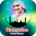 Download Ramadhan Photo Frames With Profile Picture 1.3 Free Download APK,APP2019