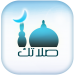 Download صلاتك Salatuk (Prayer time) 2.2.91 Free Download APK,APP2019