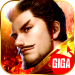 Download Free APK GIGA Three Kingdoms 1.7.0 For Android 2019