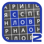 Download Free APK Найди слова 2 1.19.9z For Android 2019