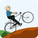 Download Free APK Extreme Bicycle 1.3.0 For Android 2019