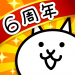Download にゃんこ大戦争 8.9.0 APK For Android 2019