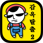 Download 감옥탈출2 1.0.49 APK For Android 2019