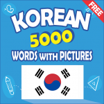 Download Korean 5000 Words with Pictures 19.01.12 APK For Android 2019