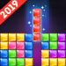 Download Block Puzzle 1.4.8 APK For Android 2019