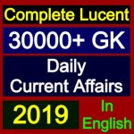 Download GK & Daily Current Affairs 2019-GKPK English 1.0.10 APK For Android 2019