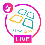 Download Tahadi Wasla Live 2.4.0 APK For Android 2019