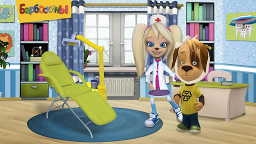 Download The Barkers: Doctor Dentist 1.1.0 APK For Android 2019