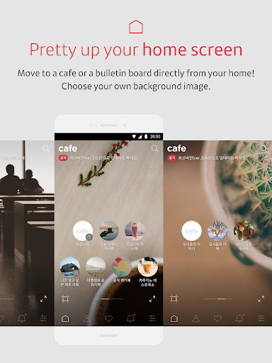 Daum Cafe – 3.13.0 screenshots 1