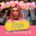 Download дора песни без интернета 1.0 APK For Android