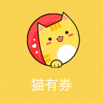 Download 猫有券 1.1.2 APK For Android