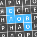 Download Найди слова 2.00 APK For Android