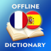 Download French-Spanish Dictionary 2.4.0 APK For Android