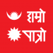 Download Hamro Patro : The Best Nepali Patro 🇳🇵 14.2.4 APK For Android 2019
