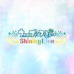 Download うたの☆プリンスさまっ♪ Shining Live 3.1.0 APK For Android 2019