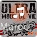 Download Ultras Maroc Music Mp3 1.1 APK For Android