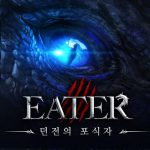 Download 이터:던전의 포식자 1.0.0 APK For Android