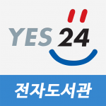 Download 예스24 도서관 1.2.39 APK For Android