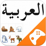 Download Arabic Game: Word Game, Vocabulary Game 2.6 APK For Android