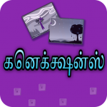 Download Connections Word Game in Tamil 2.3 APK For Android