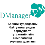 Download DManager 4.9.0 APK For Android