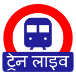 Download Indian Railway Timetable 1.78 APK For Android