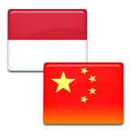 Download Kamus Mandarin Offline 4.0.1 APK For Android