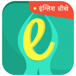 Download Learn English from Hindi 2.3.4.1 APK For Android