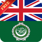 Download Offline English Arabic Dictionary 4.2.0 APK For Android