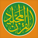 Download Quran Majeed, Prayer Times & Qibla – القرآن المجيد 4.3-16 APK For Android