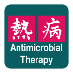 Download Sanford Guide:Antimicrobial Rx 2.1.17 APK For Android