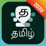 Download Tamil Keyboard 4.3.10 APK For Android