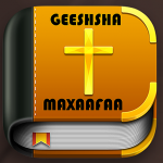 Download Wolaytta Holy Bible – Geeshsha Maxaafaa 3.0 APK For Android