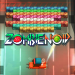 Download Zombienoid: Brick Breaker 1.0.11 APK For Android