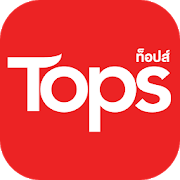 Tops #1 Food & Grocery 2.9.14