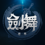 Download 검무 1.0.1.4 APK For Android