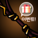 Download 이순신 키우기 7.1 APK For Android