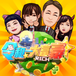 Download Crazy Riches – Casual, Simulation, Strategy Game 1.1.7 APK For Android