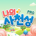 Download 나의 사천성 Pro 1.05 APK For Android