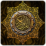 Download القرآن 1.0.1 APK For Android