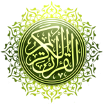 Download HOLY QURAN MP3 v28.0 APK For Android