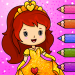 Download Princess Coloring Book 👸🎨 – Games for Girls 🌈 1.0.3 APK For Android