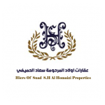 Download Suad Al Homaizi Properties 1.0.2 APK For Android