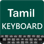 Download Tamil Keyboard (Tamil Typing) 1.7 APK For Android