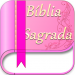 Download The Holy Bible of the Prayer Woman with MP3 3.1 APK For Android