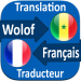 Download Traduction Francais Wolof 4.2.6 APK For Android